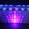 Laser DJ Booth